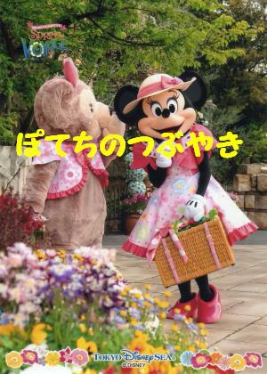 201405 春旅フォトファン