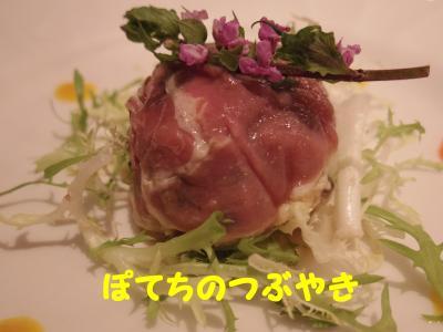 20140525 イーストサイド (3)