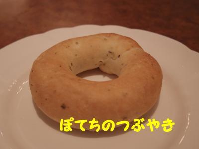 20140525 イーストサイド (4)
