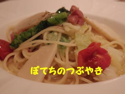 20140525 イーストサイド (5)