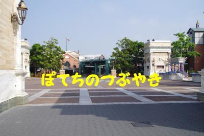 20140529 Dウォーク(4)