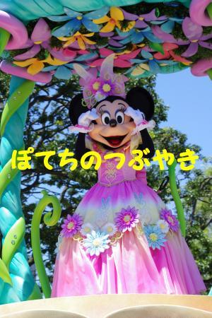 20140621 ミニー