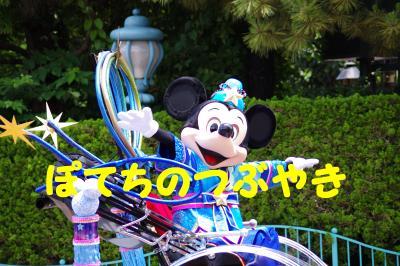 20140629 七夕 (2)
