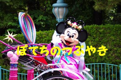 20140629 七夕 (3)