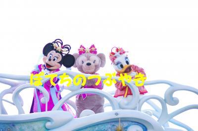 20140629 七夕Sea (2)