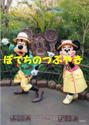 20140713 トレイル (1)