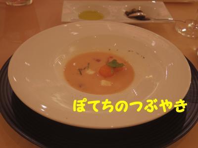 20140717 エンパイヤ (5)