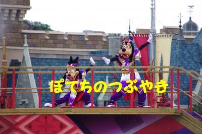 20140721 群舞 (2)