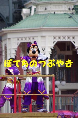20140721 群舞 (4)
