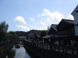 小野川観光船