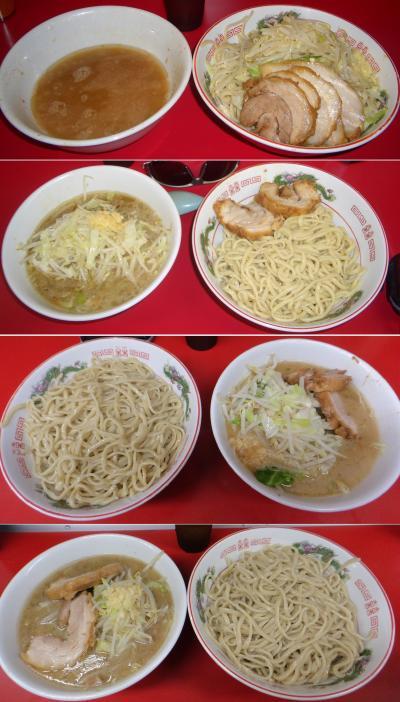ラーメン二郎・つけ麺11~14