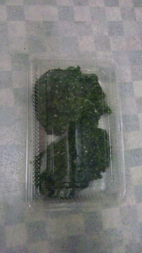 緑ドロドロお土産くん