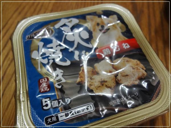 炙り焼き(鶏むね)