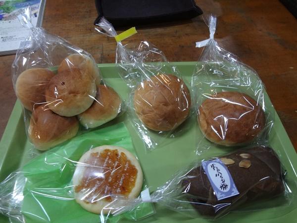 愛のパンで購入パン