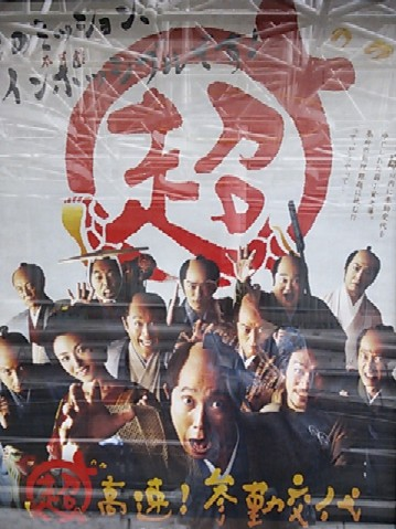 20140629映画_0
