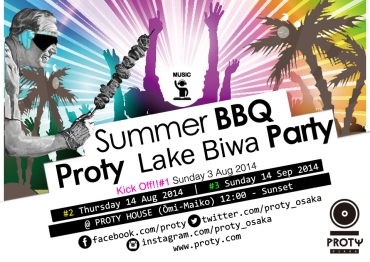 LakeBiwa-BBQ-FLYER1.jpg