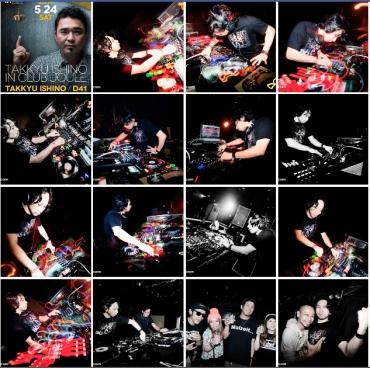takkyuishino-event-photo.jpg