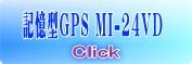 MI-24_20140520110515cf0.jpg