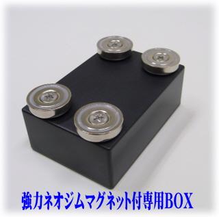 gpsbox.jpg