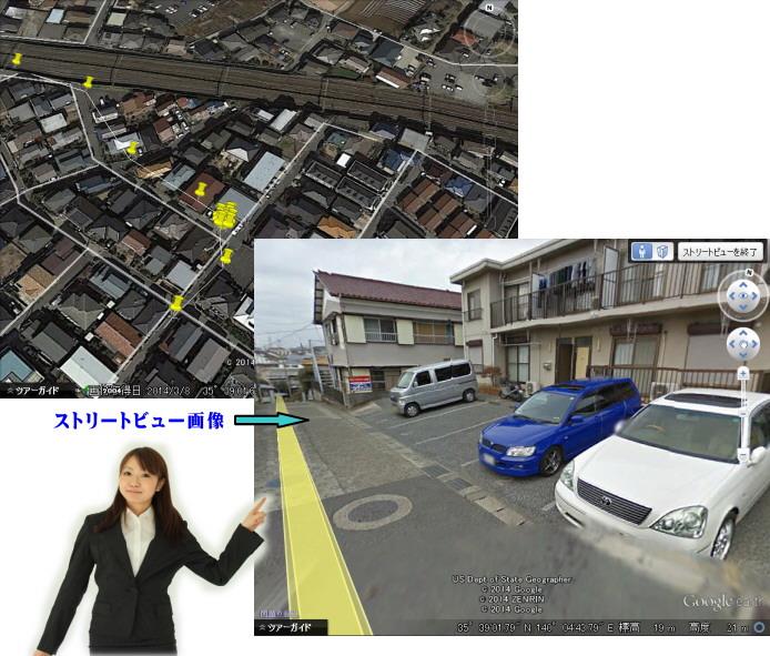 gpssaka3.jpg