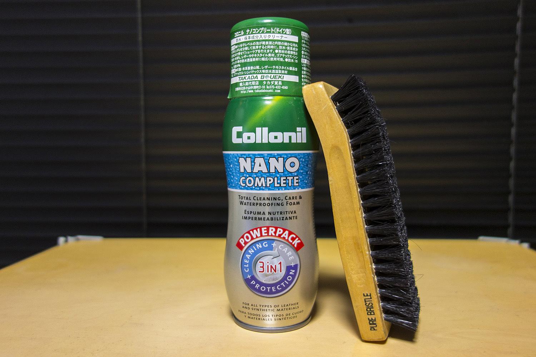 collonil_nano-3.jpg