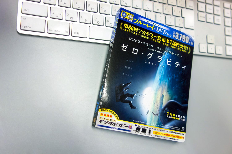 gravity_dvd.jpg