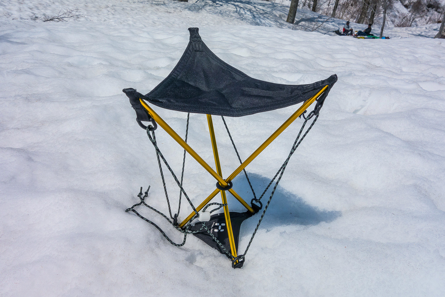 haglofs_outdoorchair_2.jpg