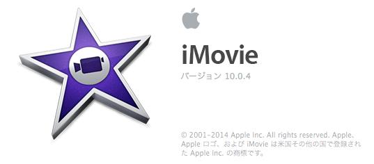 iMovie10.jpg