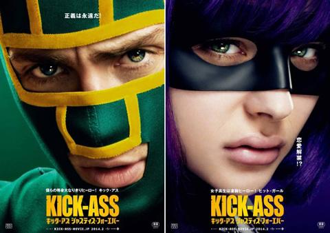 kickass2_1.jpg