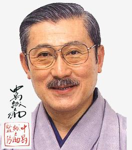 nakamura_image.jpg