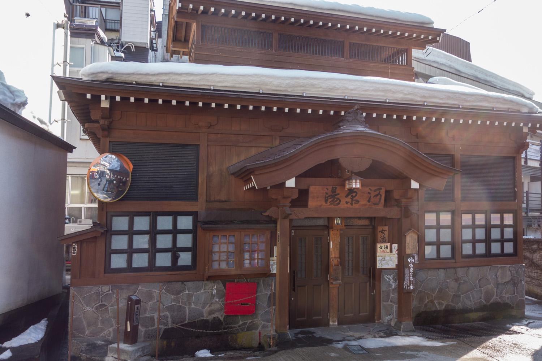 nozawa_0321-30.jpg