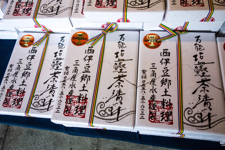 shimoda_2014_0505-13.jpg
