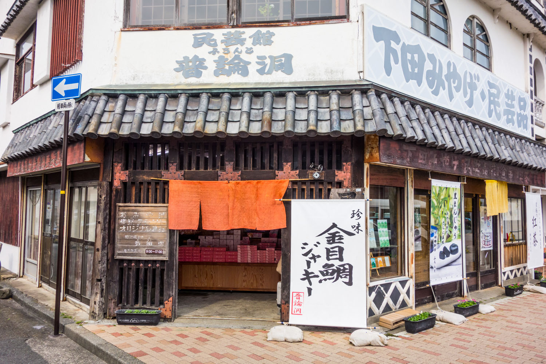 shimoda_2014_0505-14.jpg