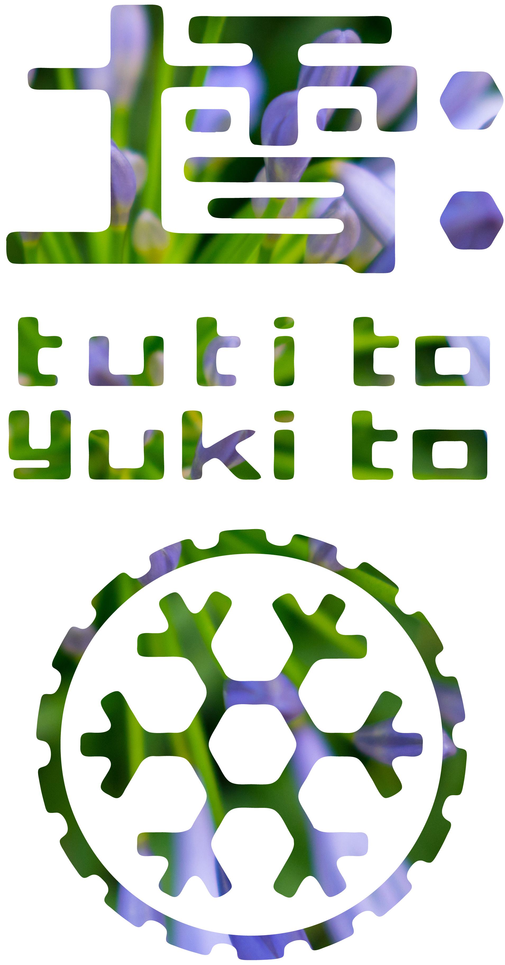 tutiyuki_utme.jpg