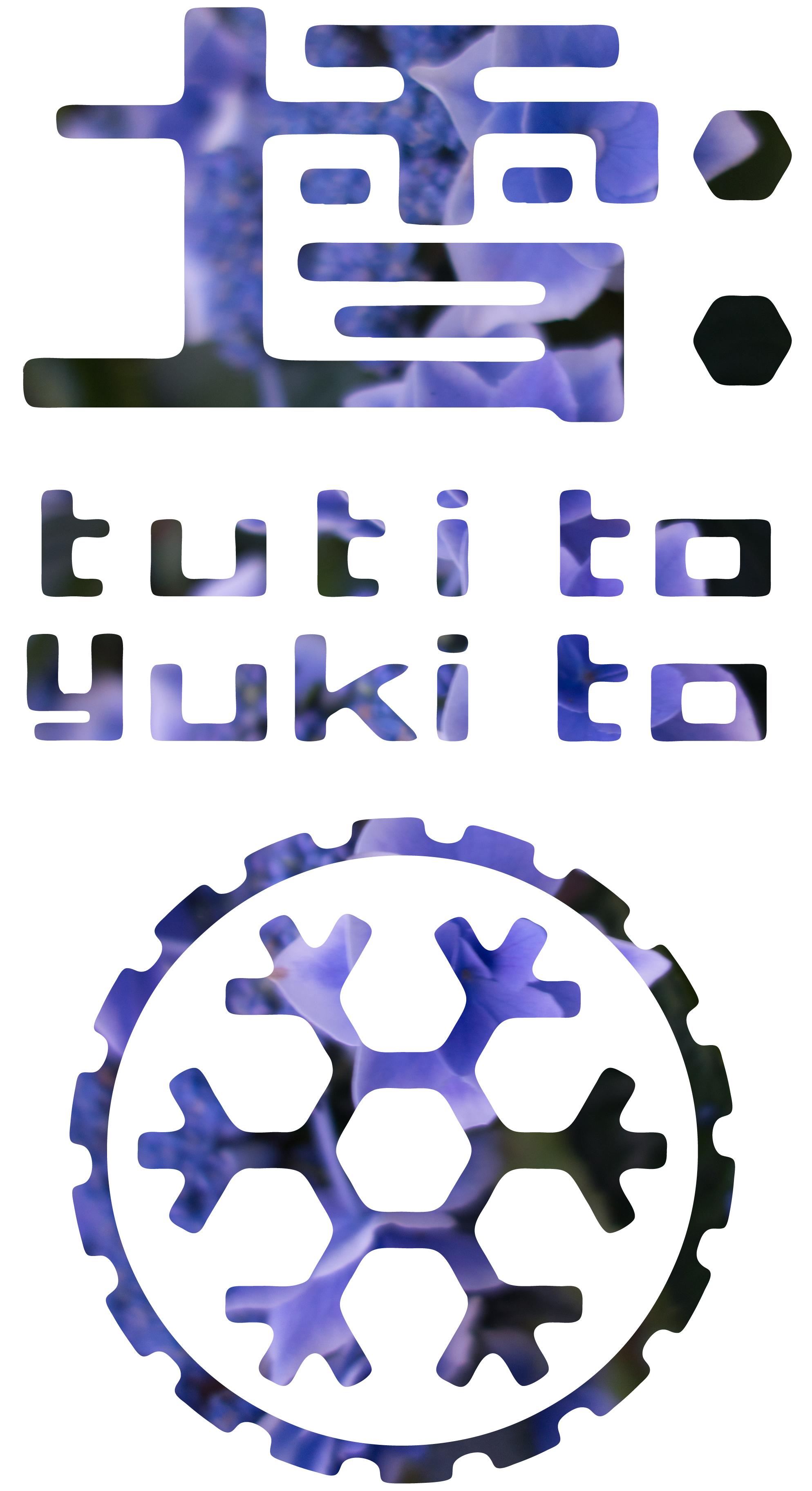 tutiyuki_utme3.jpg
