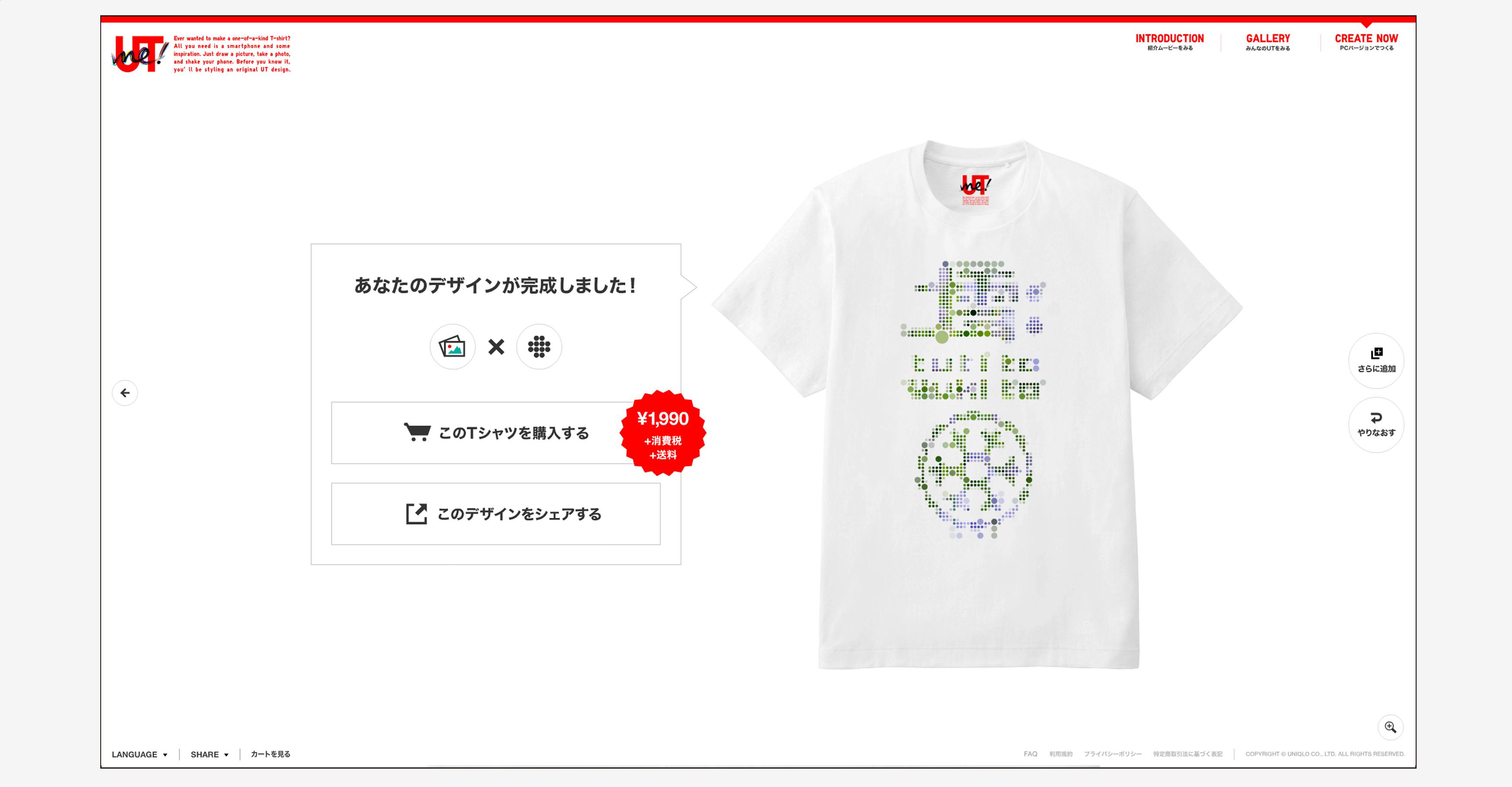 utme_guide13.jpg