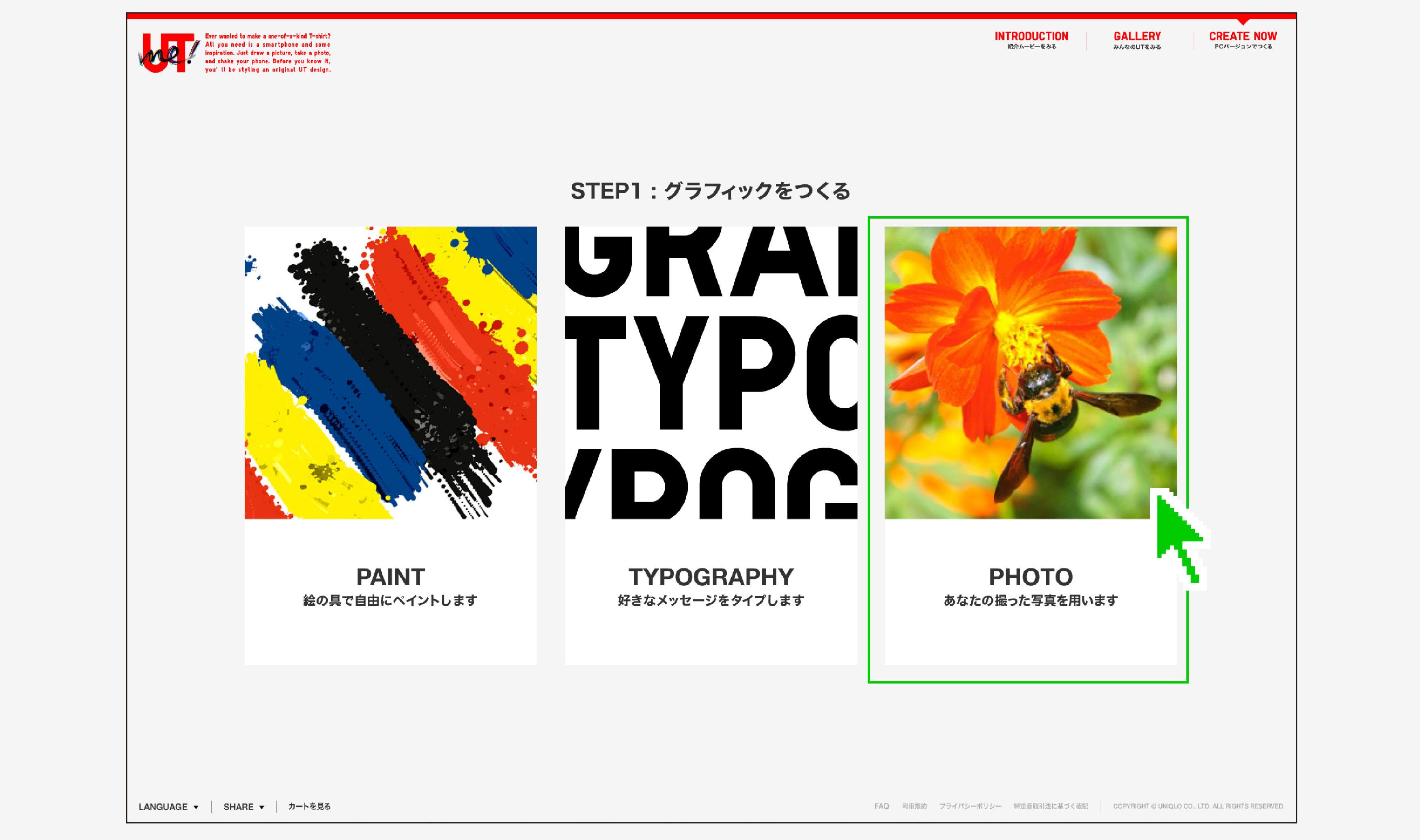 utme_guide2.jpg