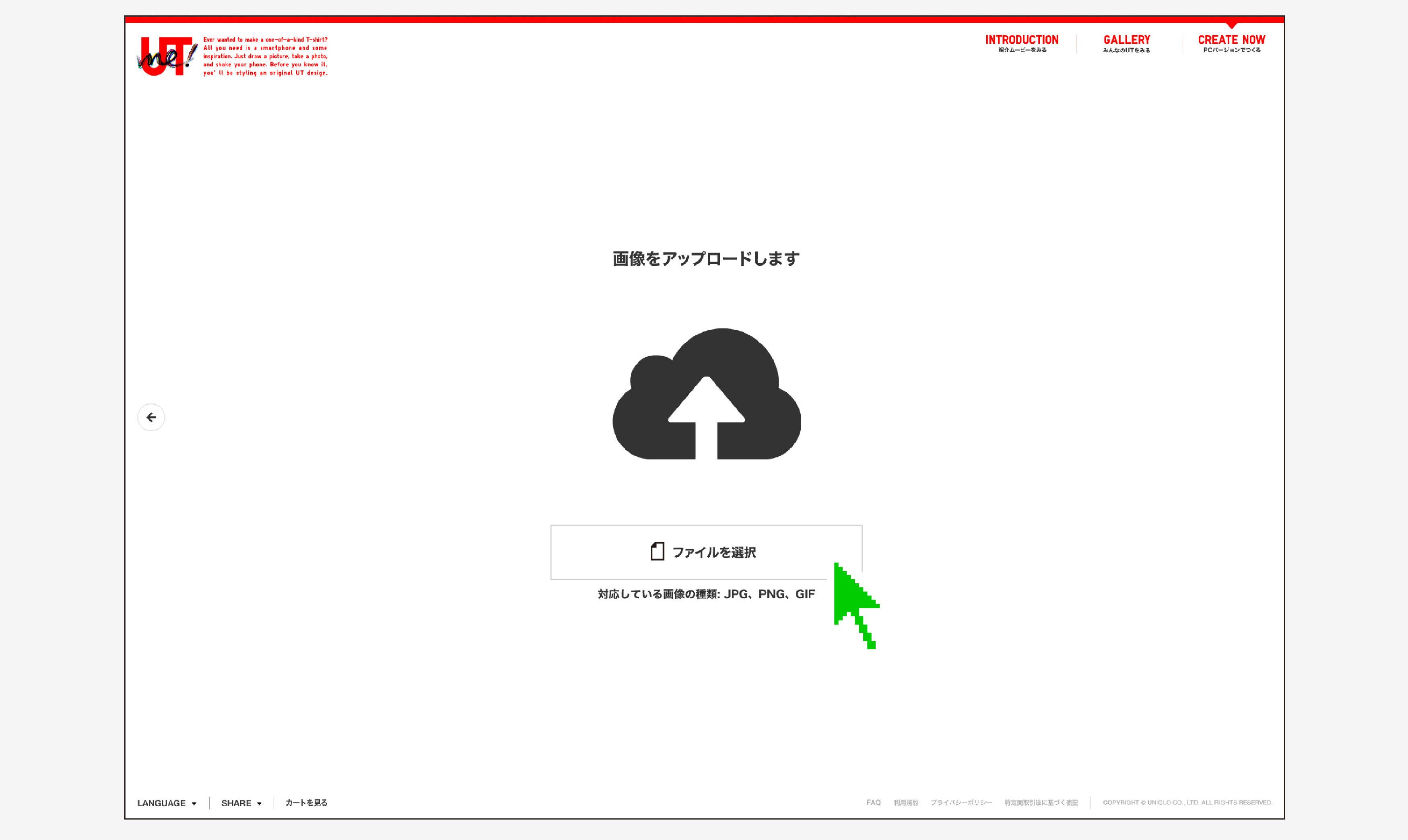 utme_guide3.jpg