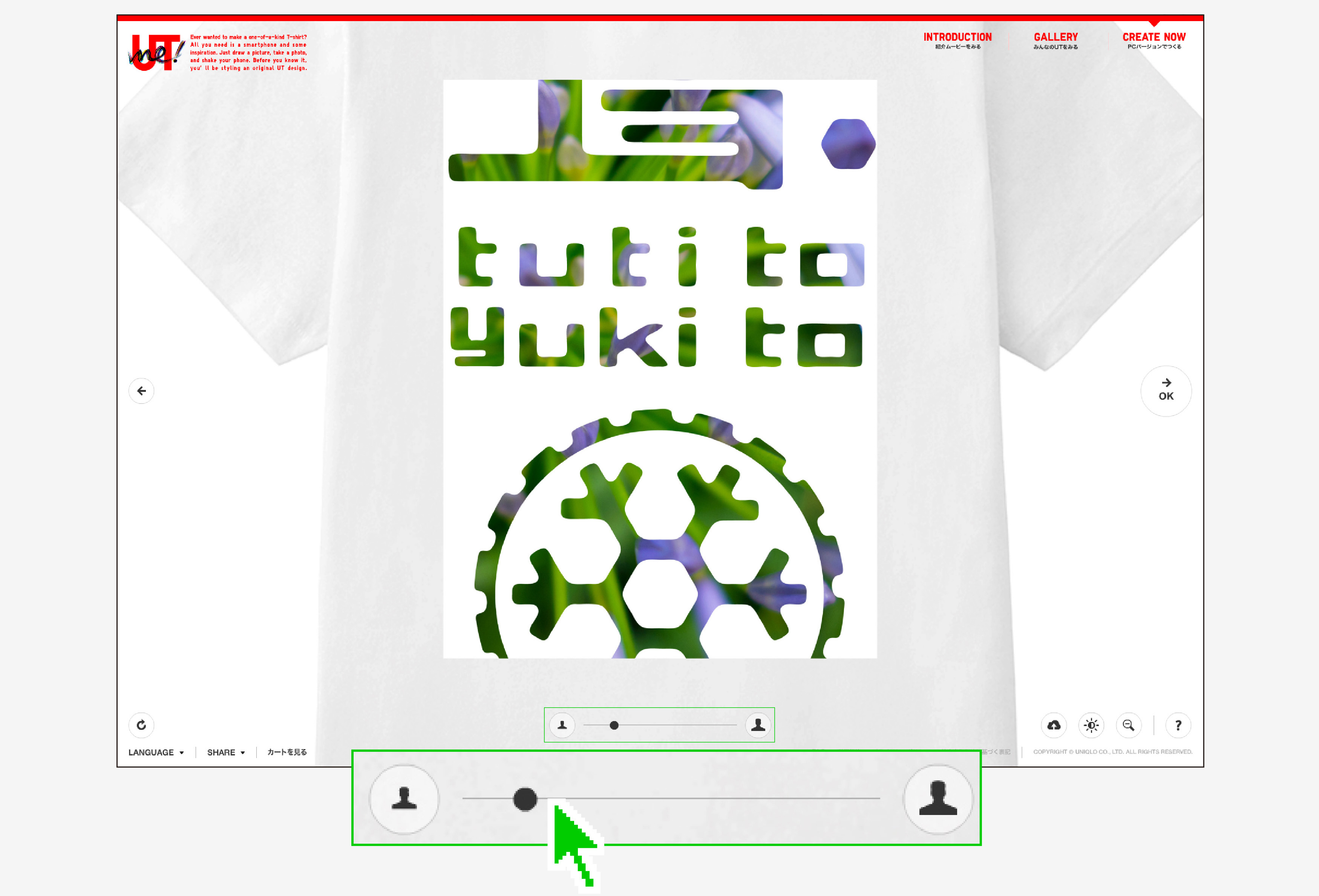 utme_guide4.jpg