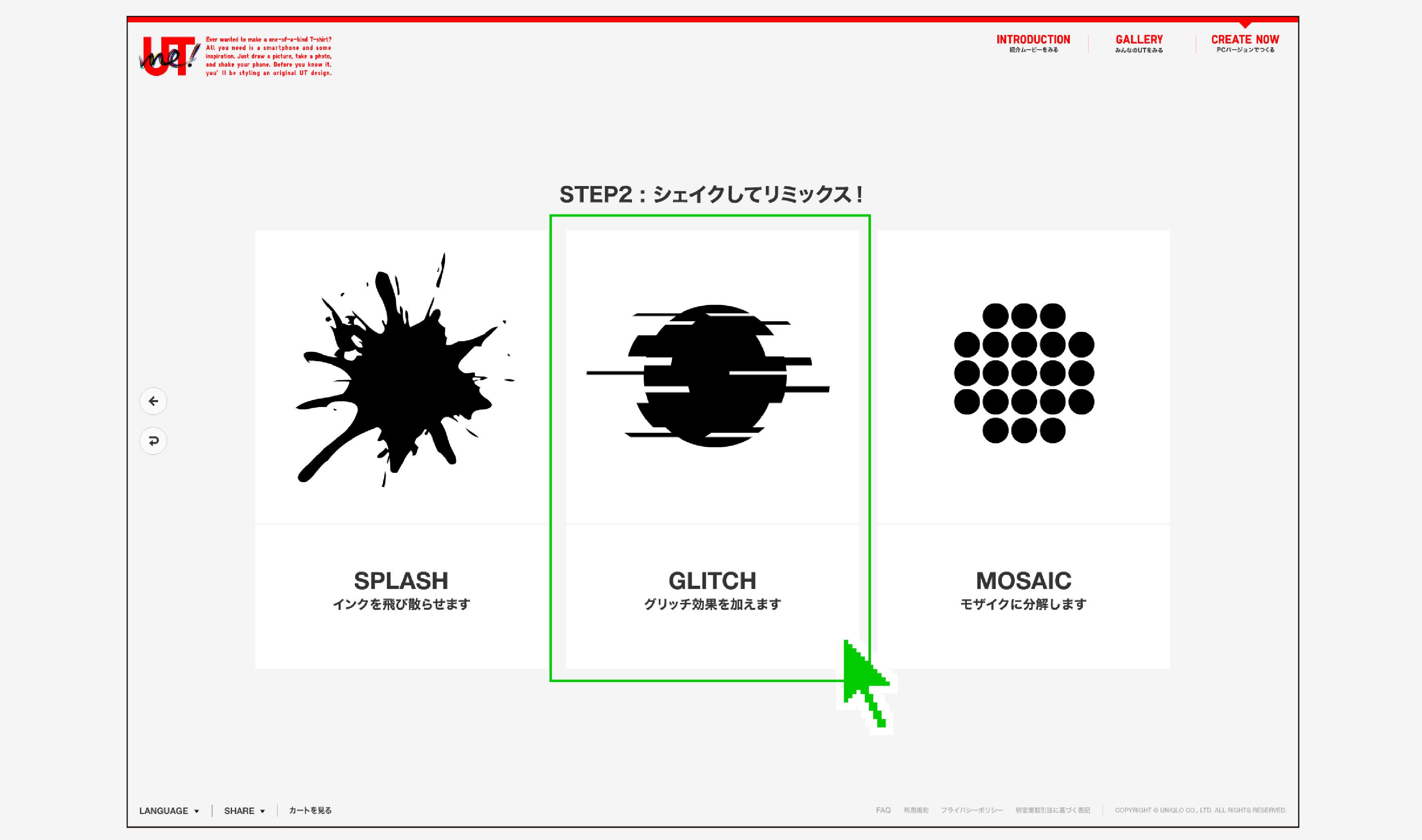 utme_guide6.jpg