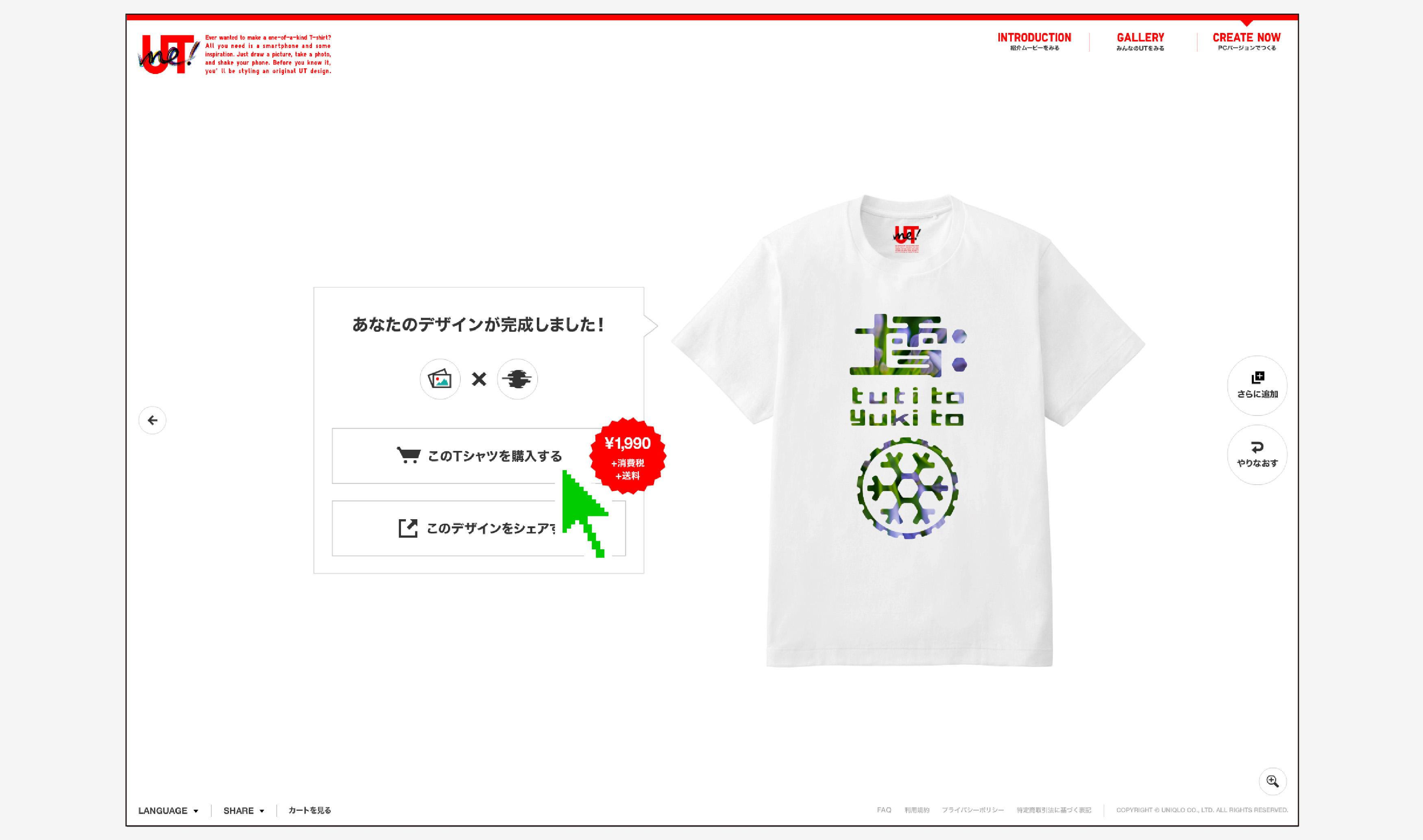 utme_guide8.jpg