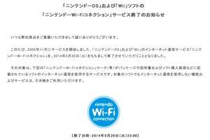 wififin.jpg