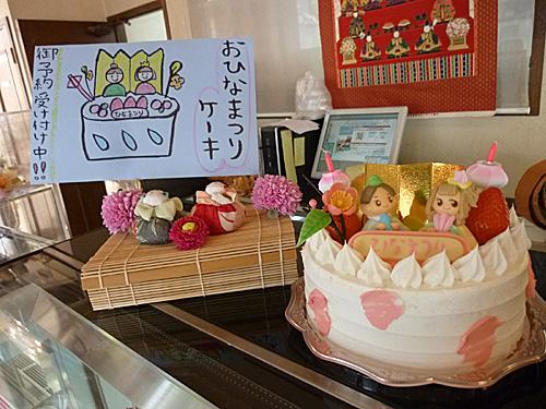 ひなケーキ14