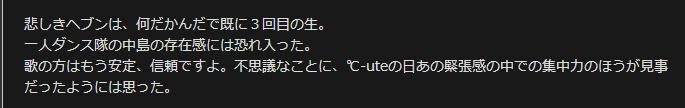 WN16708.jpg