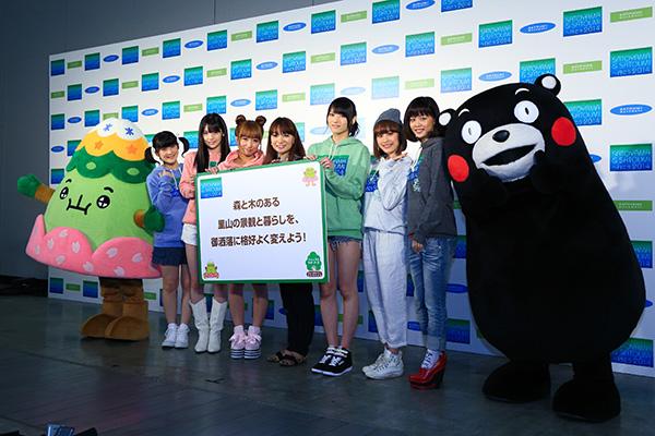 bksatoyama1_s.jpg