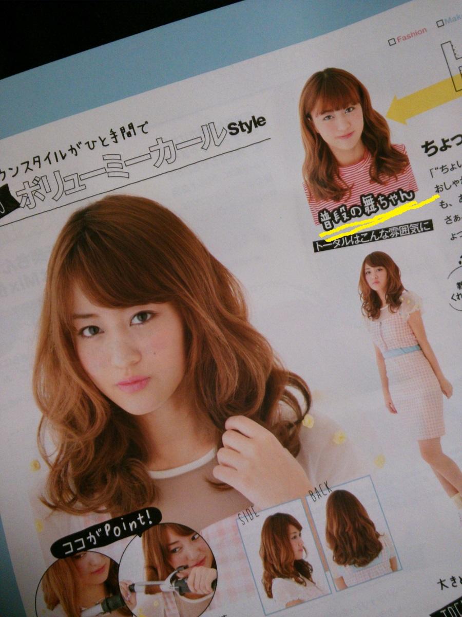junon_hagi1421.jpg