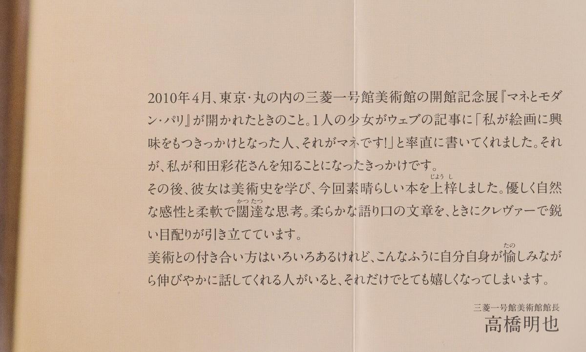 otm_no_td00.jpg