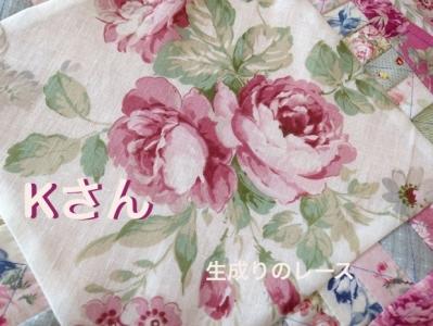 IMG_5108-2.jpg