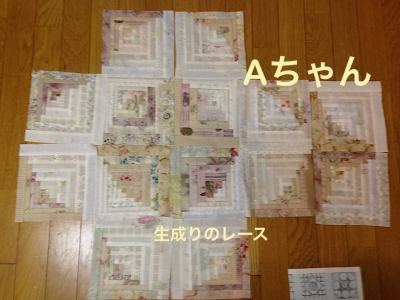 IMG_5356-2.jpg