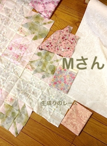 IMG_5550-2.jpg